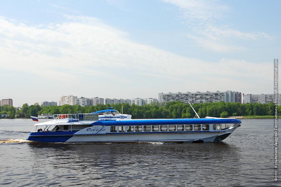 16 мая 2013 года. СПК «Ракета-185» разгоняется в Химкинском водохранилище
