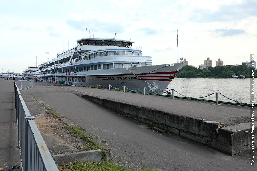 1 июня 2013 года Москва Северный речной порт Теплоход «Лев Толстой»