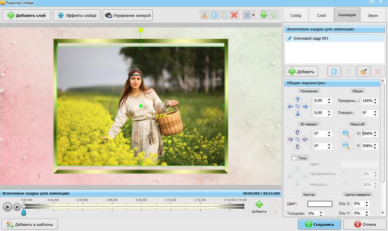http://img-fotki.yandex.ru/get/9820/111713423.d/0_949ef_4da76fc9_XL.png