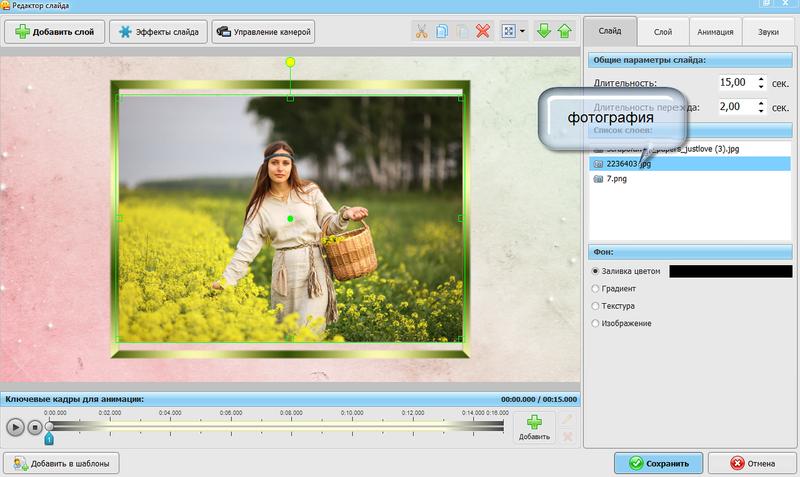 http://img-fotki.yandex.ru/get/9820/111713423.d/0_949f2_f12c5c8b_XL.png