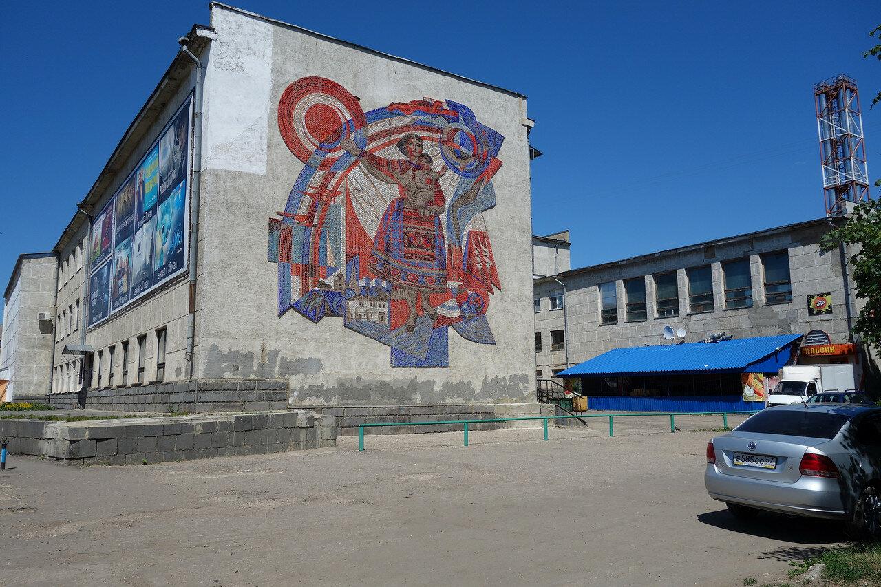 мозаика на стене ДК металлургов