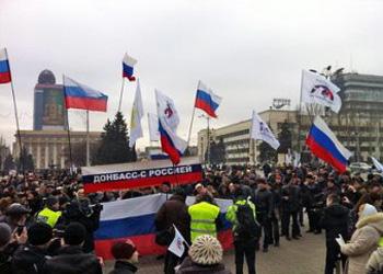 Над администрацией Харькова и Донецка подняли российский флаг