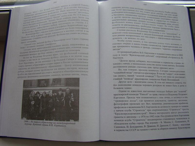 Книга: Ветшева В. Ф., Луканин В. Г. Наш ХХ век. Дороги памяти