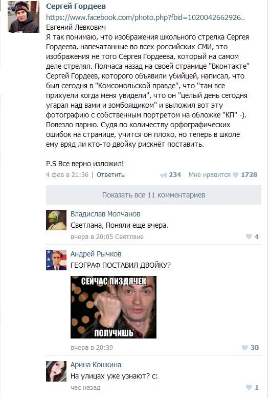 http://img-fotki.yandex.ru/get/9820/130422193.200/0_e17dd_e7fbac54_orig
