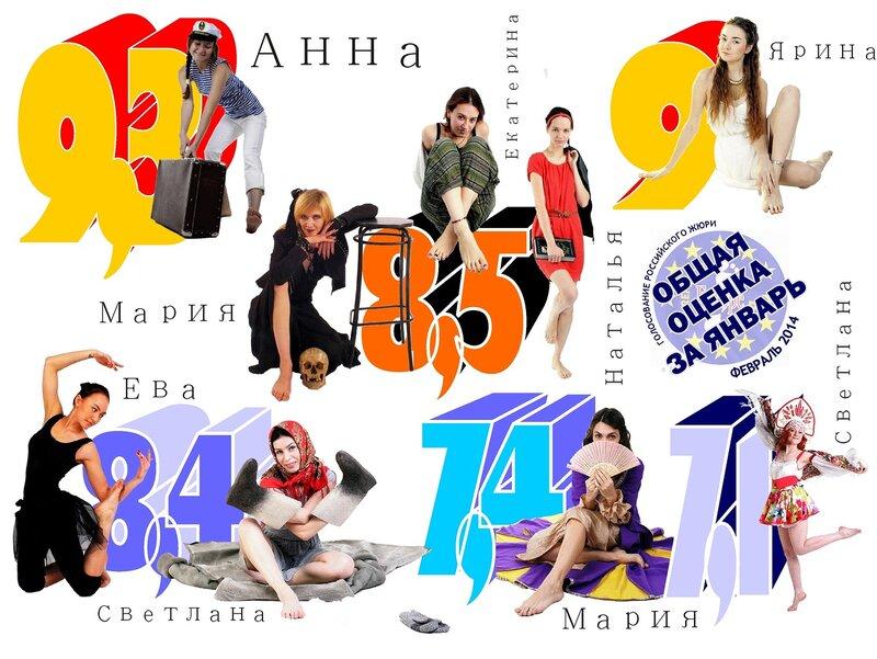 http://img-fotki.yandex.ru/get/9820/13753201.24/0_8d6b4_1dfe6bde_XL.jpg
