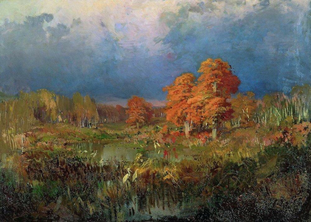 Болото в лесу. Осень. 1871-1873.jpg