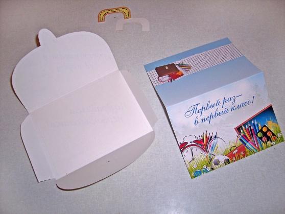 подарки первокласснику своими руками