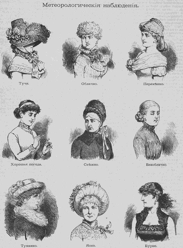 Новый русский базар 1883, № 1.jpg