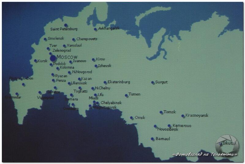 Презентация DATSUN в России