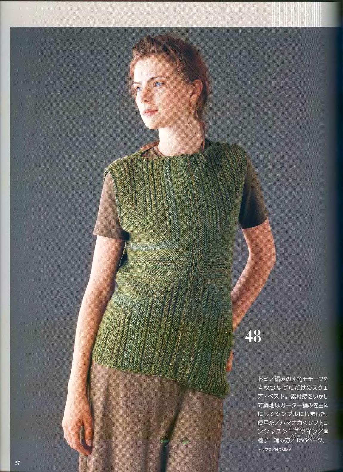 Вязание для женщин схемы япония