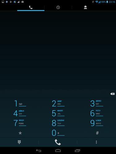 Звонилка1