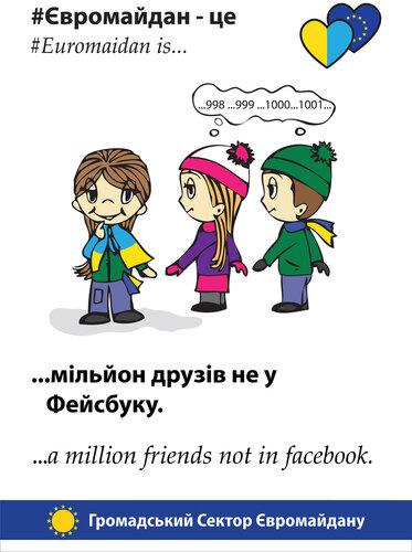 em_ friends
