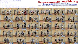 http://img-fotki.yandex.ru/get/9820/240346495.19/0_ddd26_2a101c6f_orig.jpg