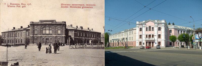 Женская министерская гимназия, 1900-е - школа №2, 2010-е