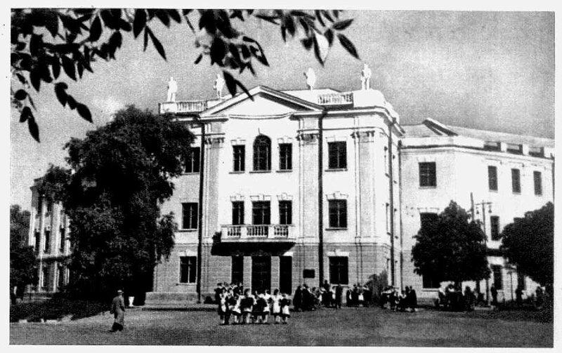 винницкая 2-я школа в 1950-х