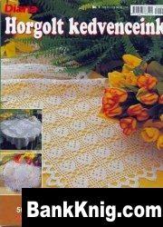 Журнал Diana Horgolt kedvenceink №1 2009