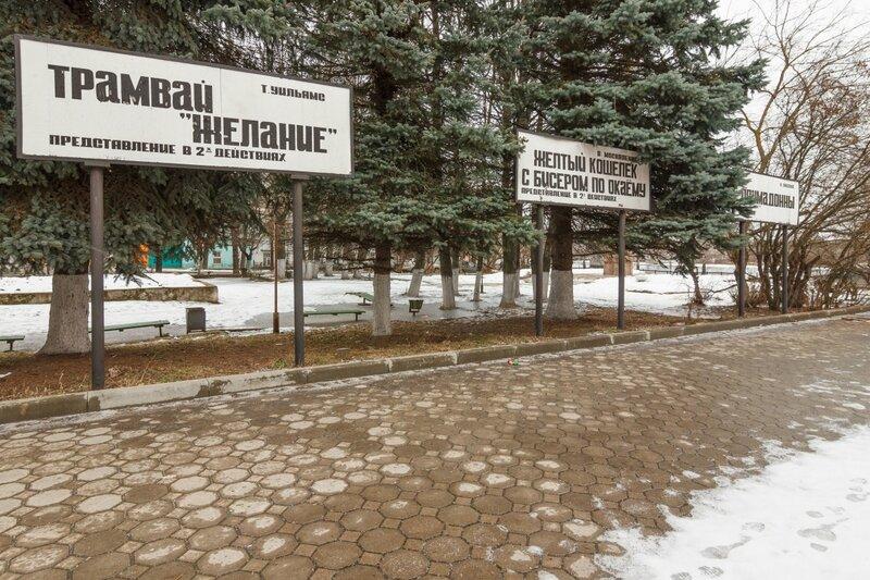 Репертуар Кимрского драматического театра, Кимры