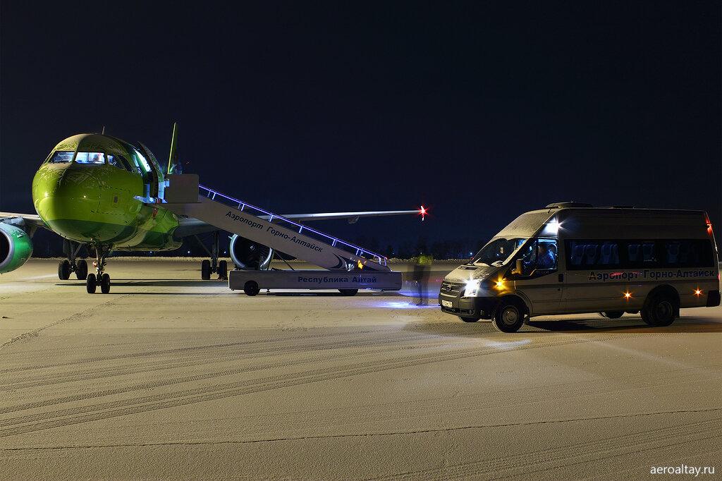 Рейс 215 прибыл в аэропорт Горно-Алтайска из Москвы