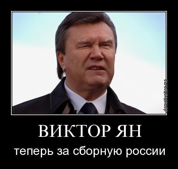 Теперь за сборную России