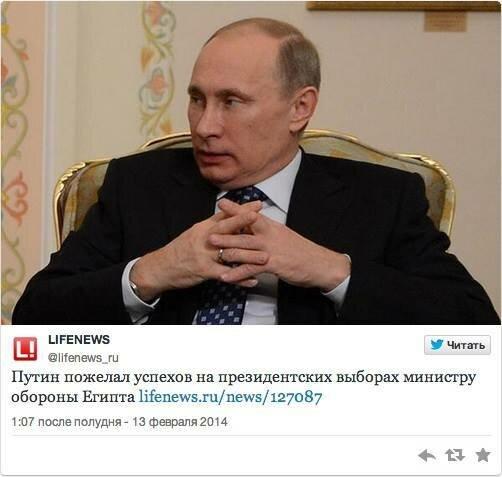 У Путина и Кабаевой одновременно появились кольца