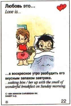 http://img-fotki.yandex.ru/get/9820/97761520.f8/0_80603_860d64da_orig.jpg
