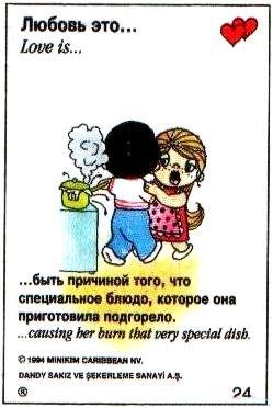 http://img-fotki.yandex.ru/get/9820/97761520.f8/0_80605_79613e3f_orig.jpg