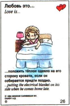 http://img-fotki.yandex.ru/get/9820/97761520.f8/0_80607_d0a5bc48_orig.jpg