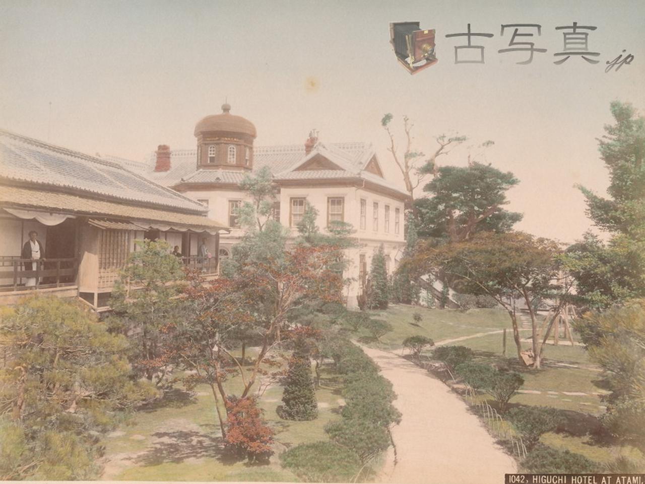 Атами. Отель Хигучи