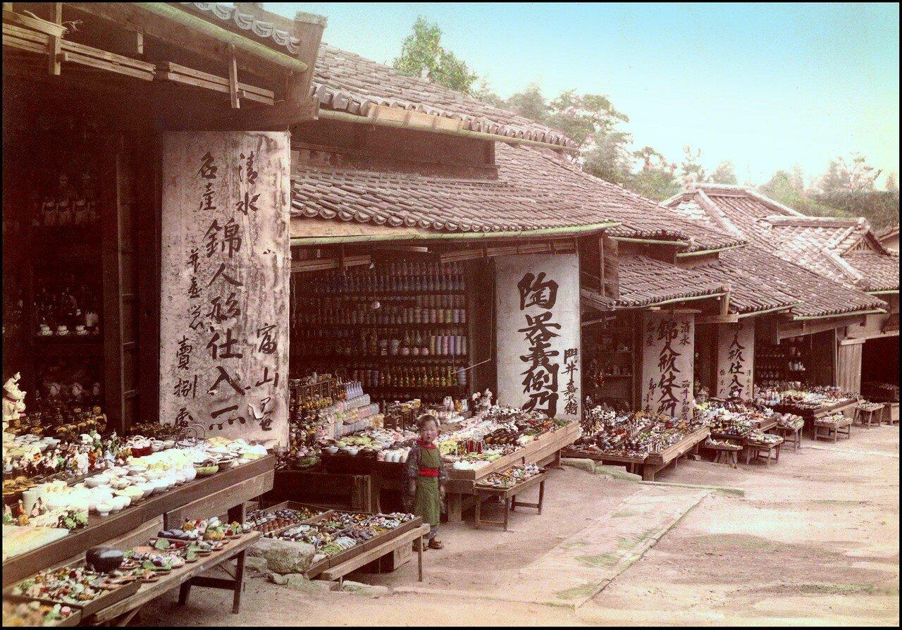 Киото. Сувенирная лавка возле храма Киёмидзу-дэра