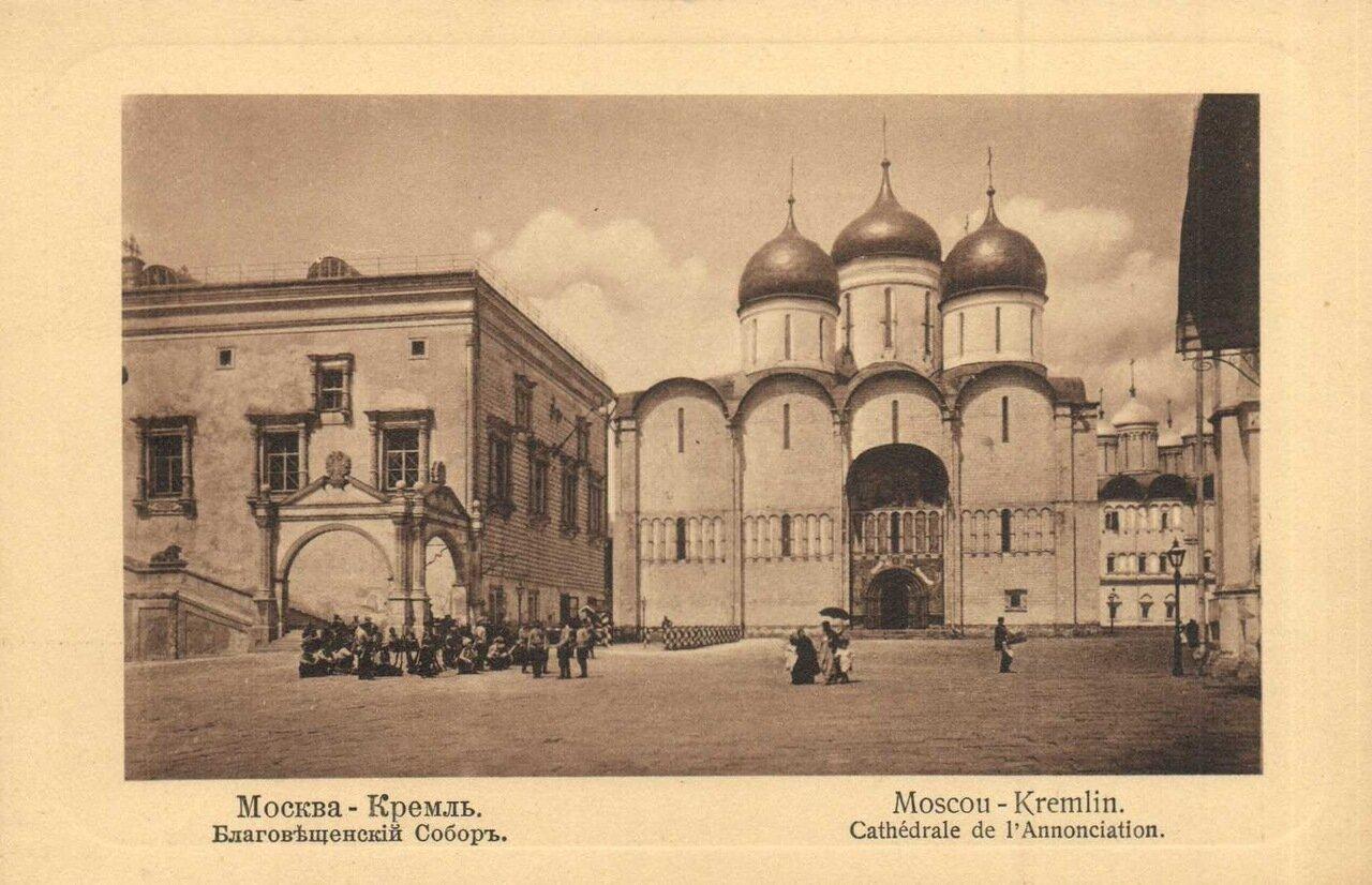 Кремль. Благовещенский собор