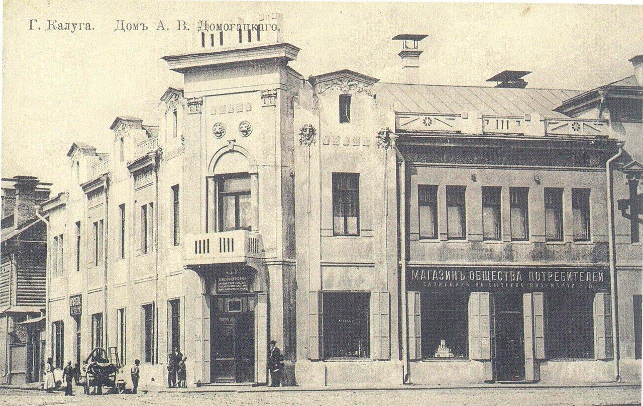 Дом Домогатского (расстрелян большевиками во дворе собственного дома вместе с приказчиком в 1918 году)