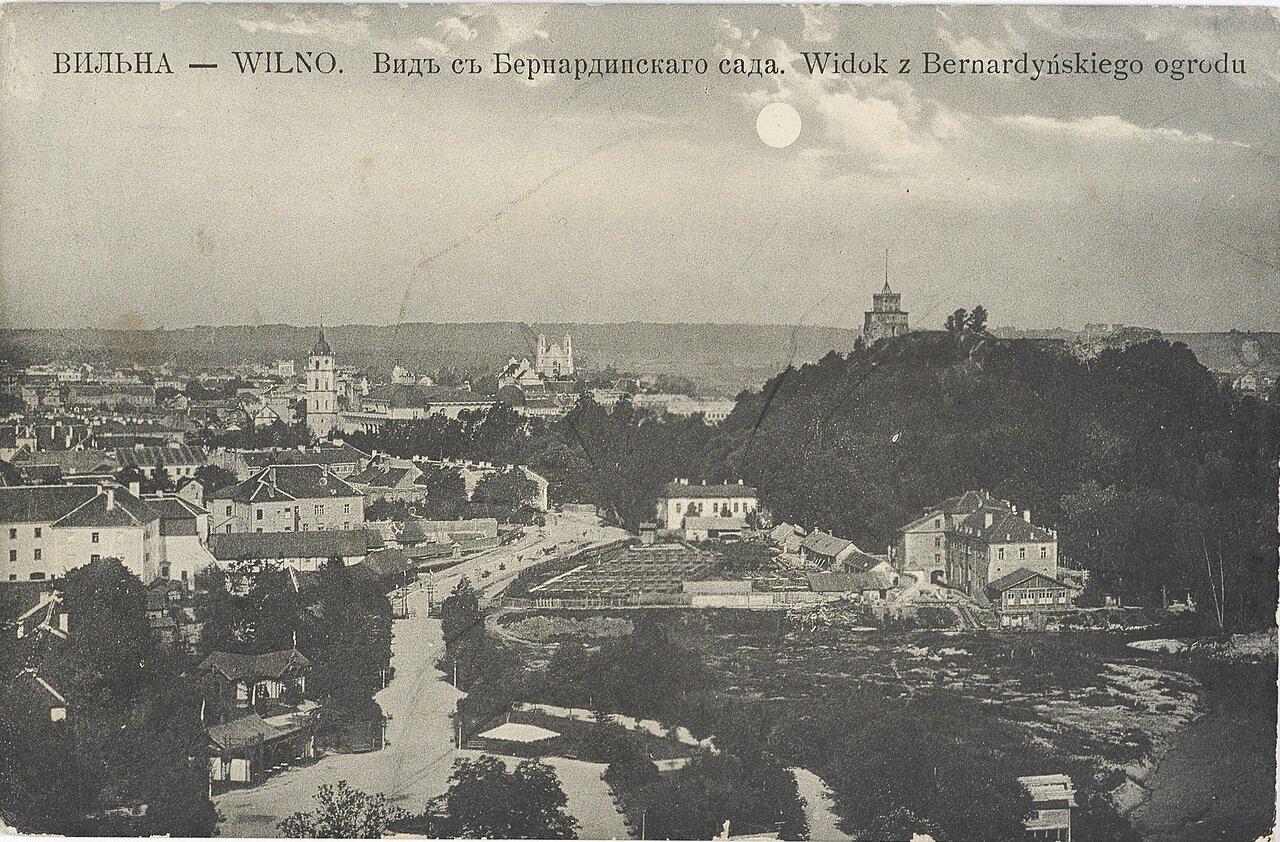 Вид с Бернардинского сада