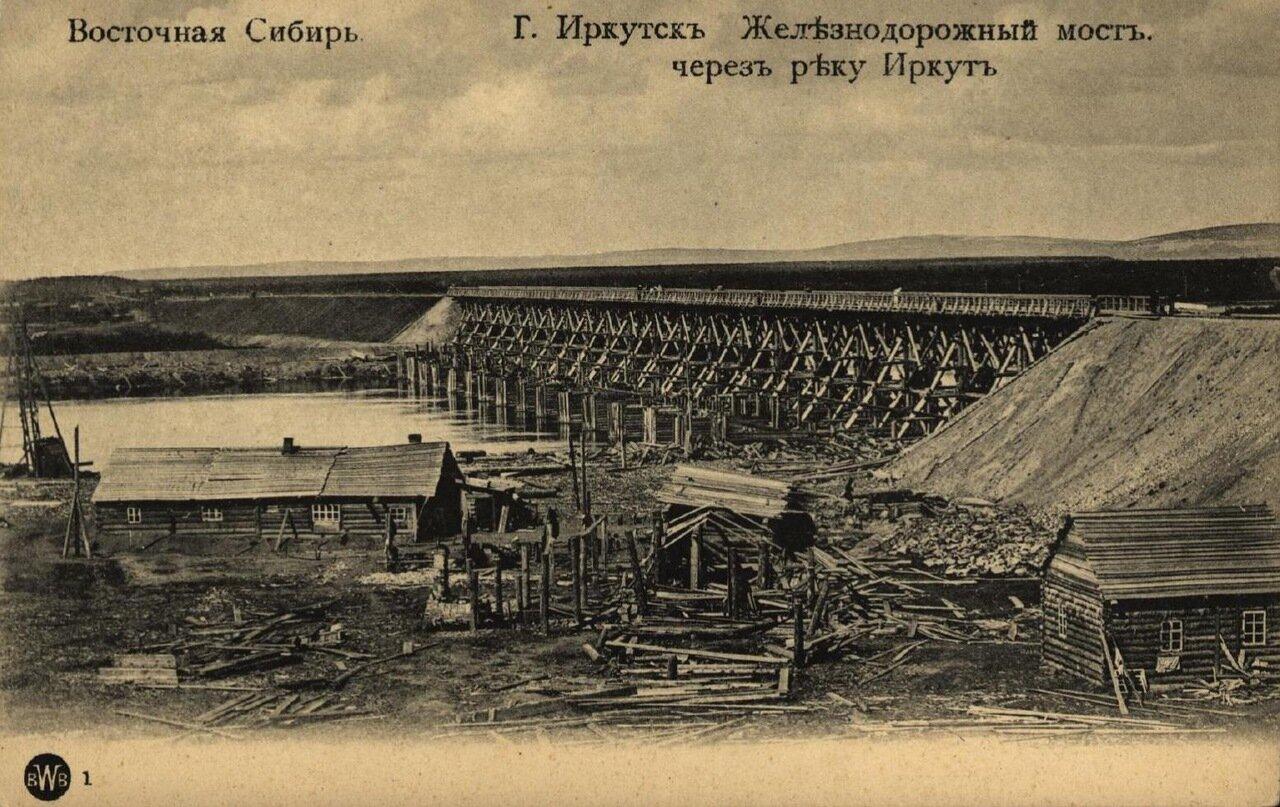Железнодорожный мост через реку Иркут