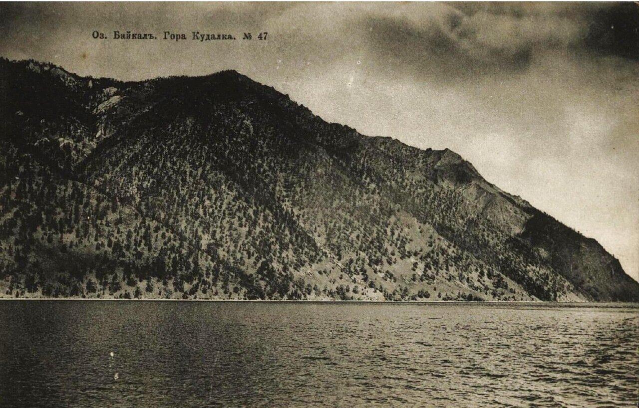 Гора Кудалка