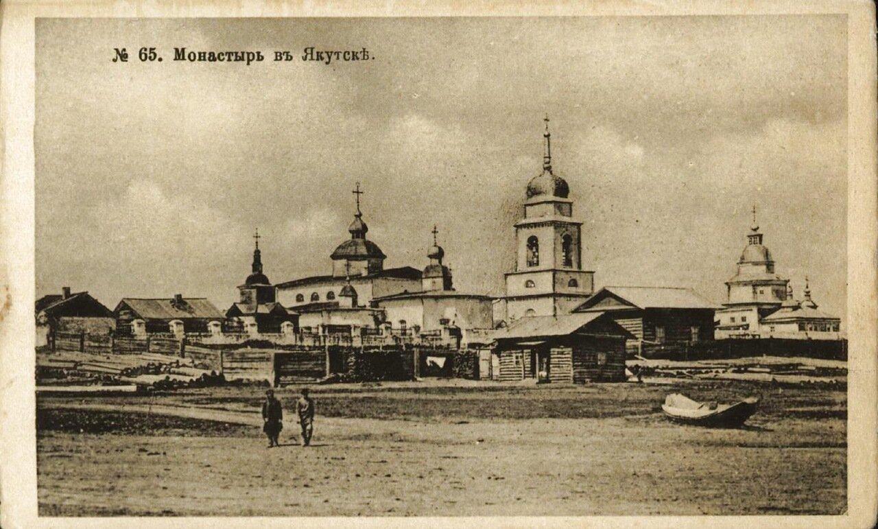 Монастырь в Якутске