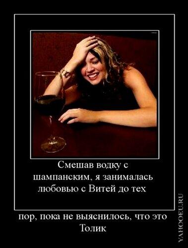 foto-goryachiy-goliy-paren-v-posteli