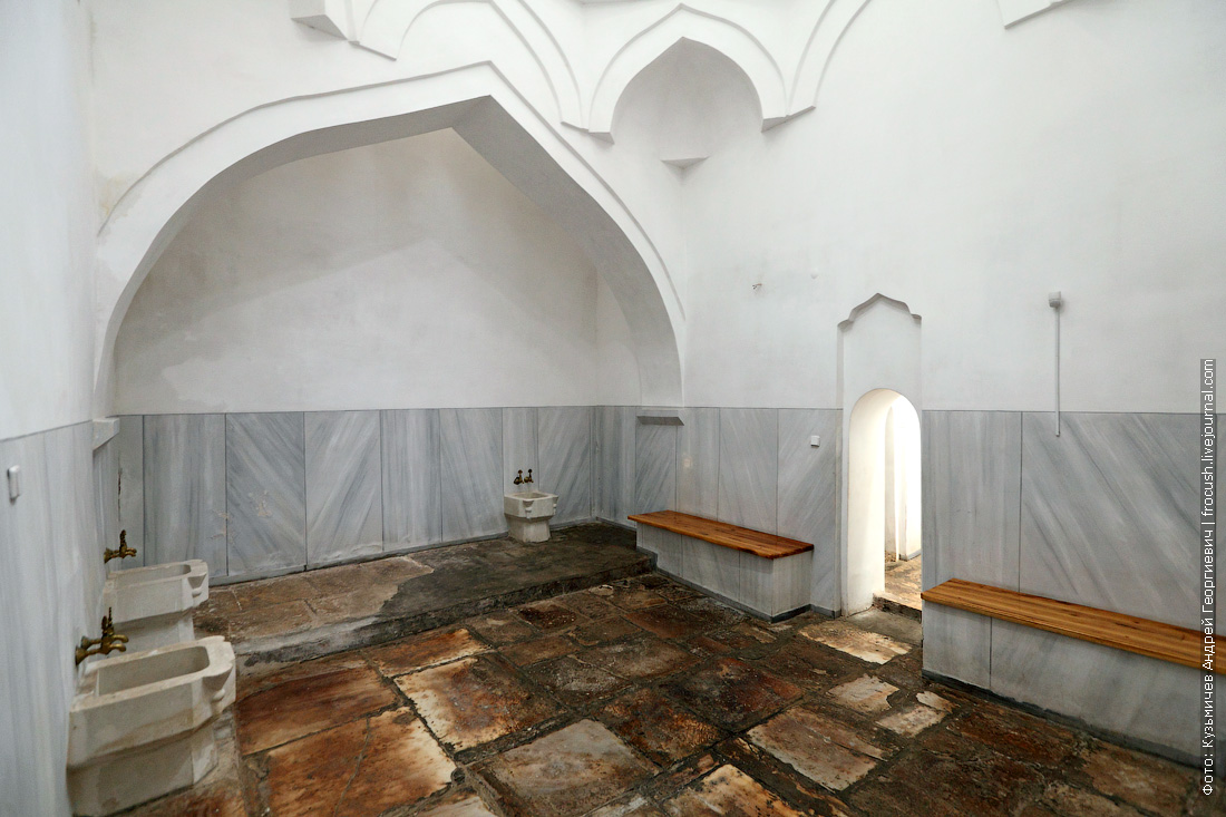 Моечная мужская баня Бахчисарай Ханский дворец
