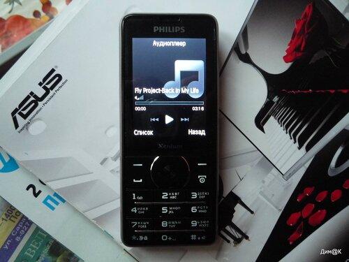 Philips Xenium X1560 (аудиоплеер)