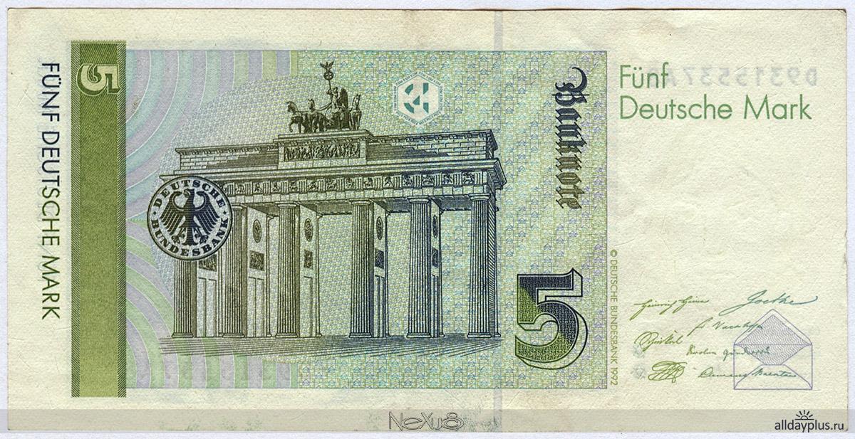 Что может быть обыденнее денег ? Выпуск 5.