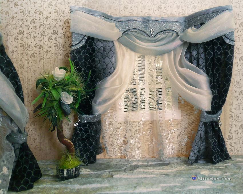 шторы для кукольного домика Олеси. комната 4