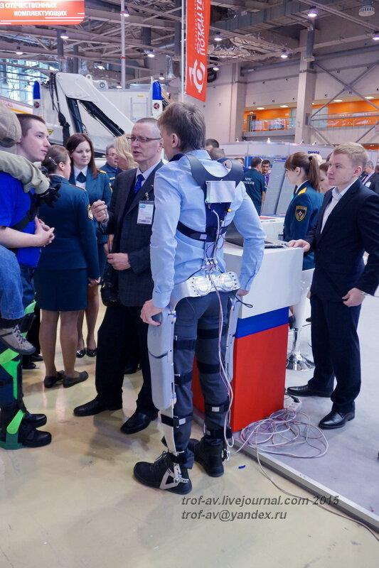 Экзоскелет, Выставка Комплексная безопасность 2015, Москва