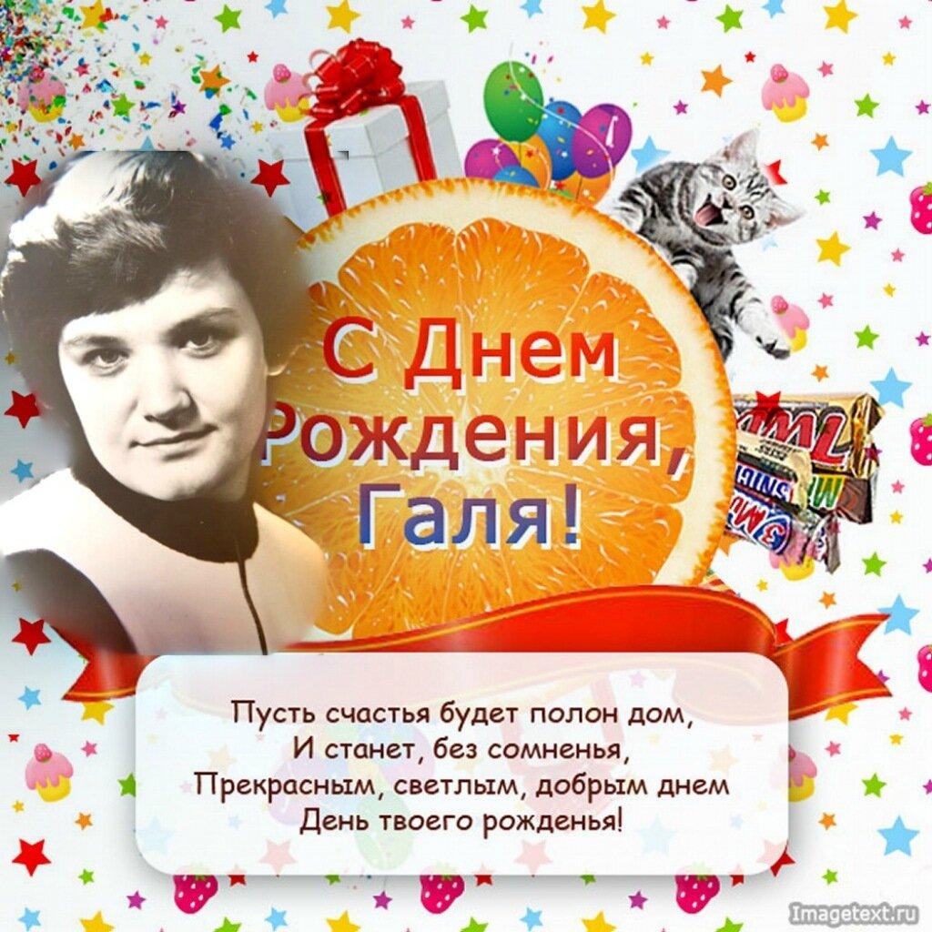 Поздравления с днем рождения по именам замира