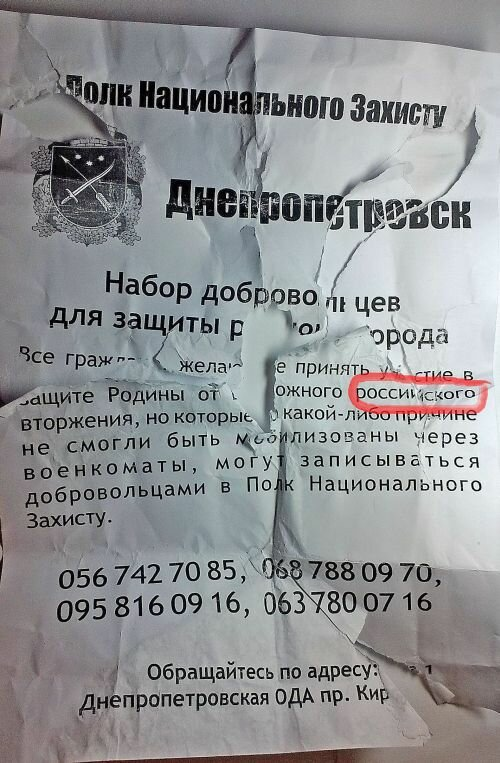 http://img-fotki.yandex.ru/get/9821/18771686.39/0_86a10_b37ebca3_XL.jpg