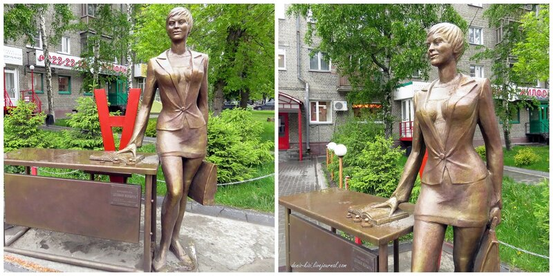 Деловая женщина Новосибирск.jpg
