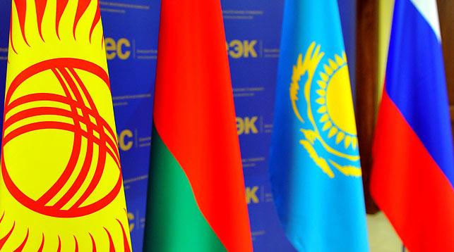 Границы ЕАЭС иКиргизии раскроются всреду
