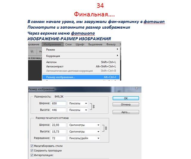 https://img-fotki.yandex.ru/get/9821/231007242.1c/0_1151bd_eefd3df8_orig