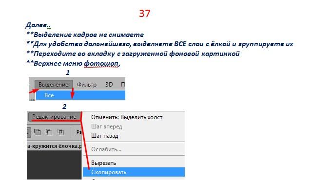 https://img-fotki.yandex.ru/get/9821/231007242.1c/0_1151c0_bb64a4b3_orig