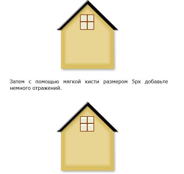 https://img-fotki.yandex.ru/get/9821/231007242.1d/0_1151ca_98a00f6a_orig