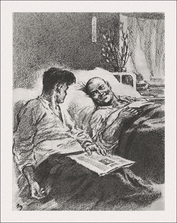 В. Щеглов, Повесть о настоящем человеке