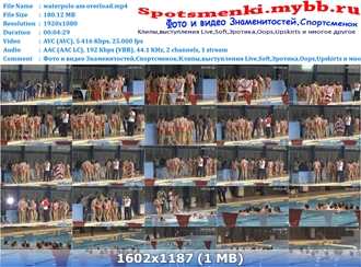 http://img-fotki.yandex.ru/get/9821/247322501.27/0_166c8c_c4382af1_orig.jpg